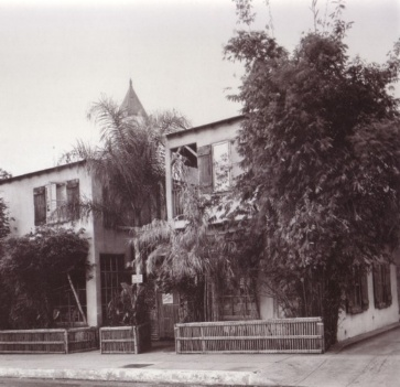 Old Tiki Restaurant